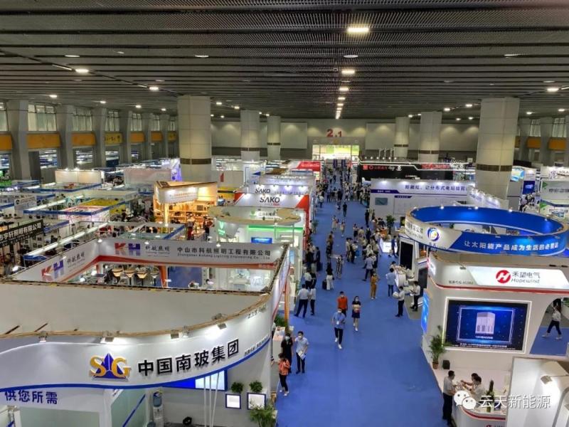 江门云天首次亮相2020世界太阳能光伏产业博览会