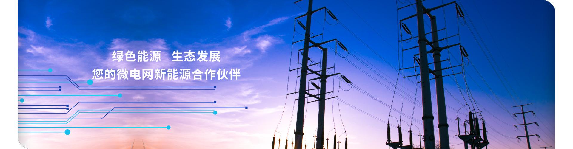 https://www.yutee.cn/data/upload/202008/20200815144634_996.jpg